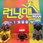 Running-Man-Thematic-Experience-Center-01