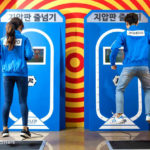 Running-Man-Thematic-Experience-Center-03
