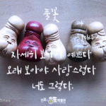 The-Museum-of-Sex-and-Health-in-Jeju-04